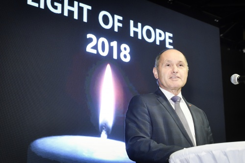 Light of Hope 2018